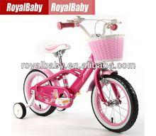 Royalbaby Mermaid kids road bike sale with training wheels and basket