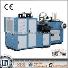 new ZBJ-H12 paper cup die cutting machine water paper cone cup ma cup paper machine
