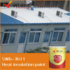 VIT excellent whiteness heat resistant paint