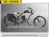 new moto chopper bike noto chopper cruiser bike bicycle