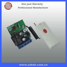 315/433MHz long range wireless remote control
