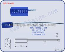 cable lock BG-G-002, sercurity seals