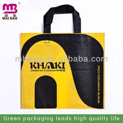 Fashion custom design durable nonwoven folding travel golf bag