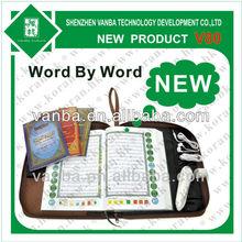 2014 Hotsale Shenzhen holy koran reading pen with big size koran named digital koran read pen V80 for muslim koran learners