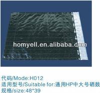 dongguan manufacturer sell air bag for 7516A toner cartridge
