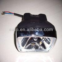 JH70 headlamp