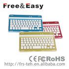 2013 Multi-language 3.0 wireless bluetooth keyboard for ipad mini