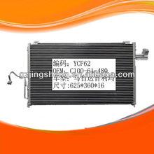 Auto AC condenser for MAZDA PREMACY C100-61-480