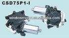 bosch electric motor 12V