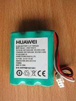 HUAWEI Ni-MH Battery