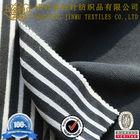 Chinese yarn dyed stripe bonding polar fleece fabric
