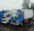 China t- rey 2 4x2 tonelada mini camiones refrigerados y furgonetas