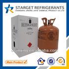 High quality butane gas r600a