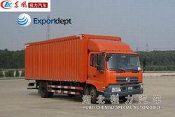 5-15T mini van cargo,cargo van 4*2,electric cargo van