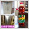 Refined droit degout high purety purple perilla seed oil