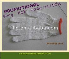 7G 400G--900G cotton working gloves