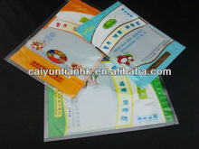 Three side seal plastic bag for nuts packaging/resealable nut/snack/food grade plastic bags