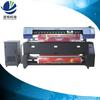 Digital Fabric Printing Machine WP-YH1800