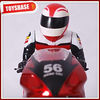 Toy Motorbike