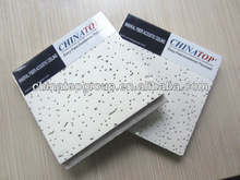 Mineral Fiber Acoustic Ceiling for meeting room, office, hospital etc