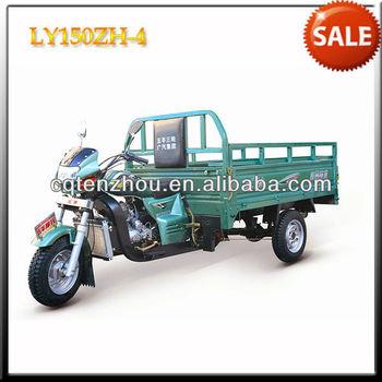 Hot Selling 250CC Cargo Motorbike/3 Wheeler