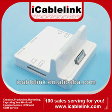 30 pin Dock station for iphone 4/4S HUB2.0+card reader white
