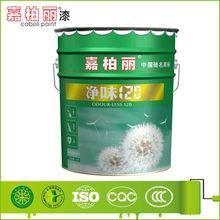 Pure Acrylic latex Emulsion