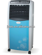 JINCHEN Portable DC Evaporative Water Cooler JC210-A