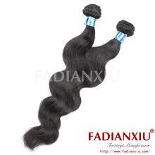 cheap brazilian hair weaving no easy dry no shedding