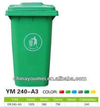 hot high quality 240L HDPE Plastic Dustbin
