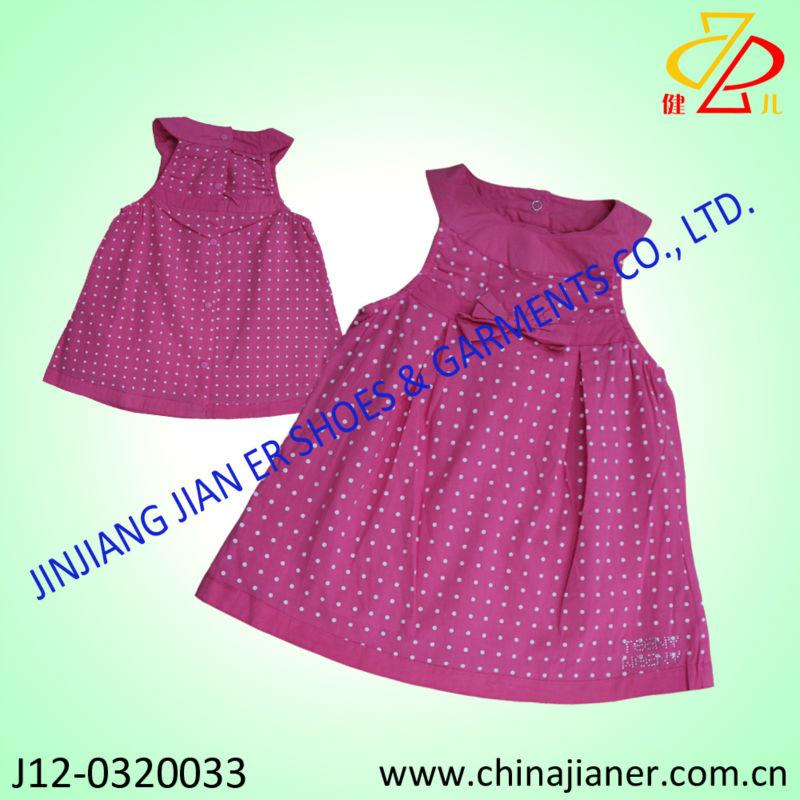 Vestido de 2014 más nuevos del diseño niños fiesta de las compras libres vestido para las muchachas