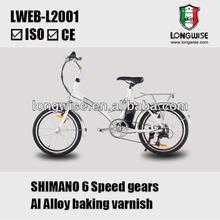 24V 5Ah lithium battery bicycle light folding electric mini bike