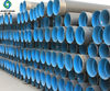 hdpe dwc pipe using in construction materials