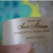2013 Promotional custom woven label and garment /clothing label