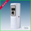 Digital automatic aerosol dispenser,automatic fragrance dispenser,LCD display
