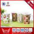 2013 nueva de la llegada de porcelana fina 280cc diseños tazas de té / café con la manija y la cubierta ( SHS4721 )