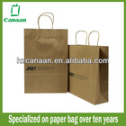 printed brown kraft paper bag manufacturer