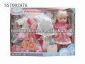 Bebé de la muñeca con IC del bebé belleza establecidos juguetes