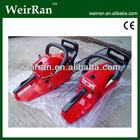 (2597) Gasoline concrete chain saw 52cc, Timber Cutting chain saw