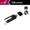 HD Mini Pinhole USB Flash Disk Style Digital Video Recorder, MotionActivated, Hidden Camera
