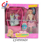 kids toy with armoire perfect girl doll