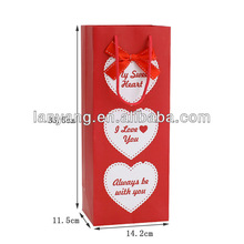 fashion cute valentine colorful gift paper bag