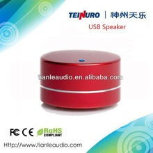 mobile speakers mp3