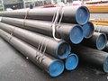 """Verkaufen china cangzhou 10""""*sch80 wasserleitungen niedrigpreisgarantie und gute qualität"""