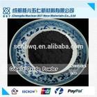 cobalt oxide Co203.Co powder Co72~74