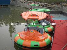 inflatable adult bumper boat