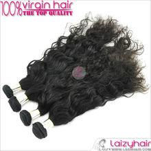 20 inches Loose Wave Black Women Love Style Virgin Brazilian Hair