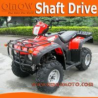 250cc CVT Shaft Drive ATV
