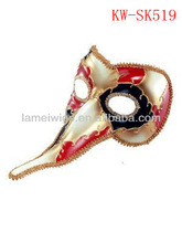 Long nose-glod/red/black Party masks with headband ITEM KW-SK519