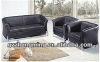 Modern Black Pu Leather Cheap Sofa SF-023